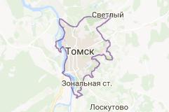 Беговое полотно в Томске купить